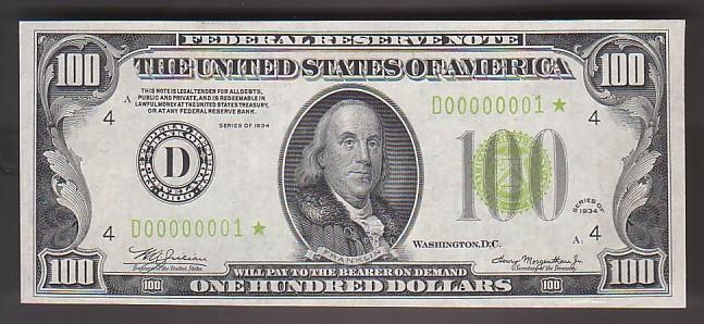 neue 100 dollar note ab februar 2011 seite 4 allmystery. Black Bedroom Furniture Sets. Home Design Ideas
