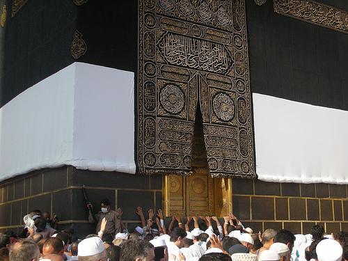 Woher Weiß Ich Wo Norden Ist : was ist die kaaba und woher stammt sie seite 27 allmystery ~ Frokenaadalensverden.com Haus und Dekorationen