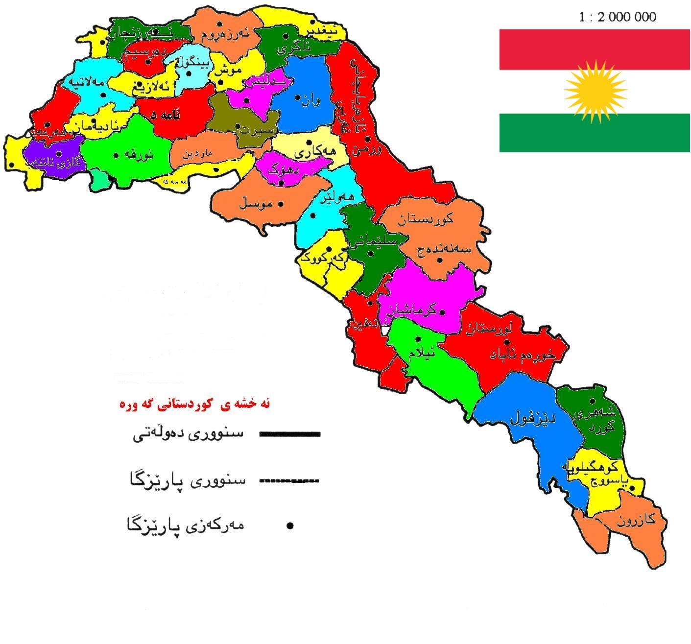 Kurdische Politik In Der Turkei Seite 101 Allmystery