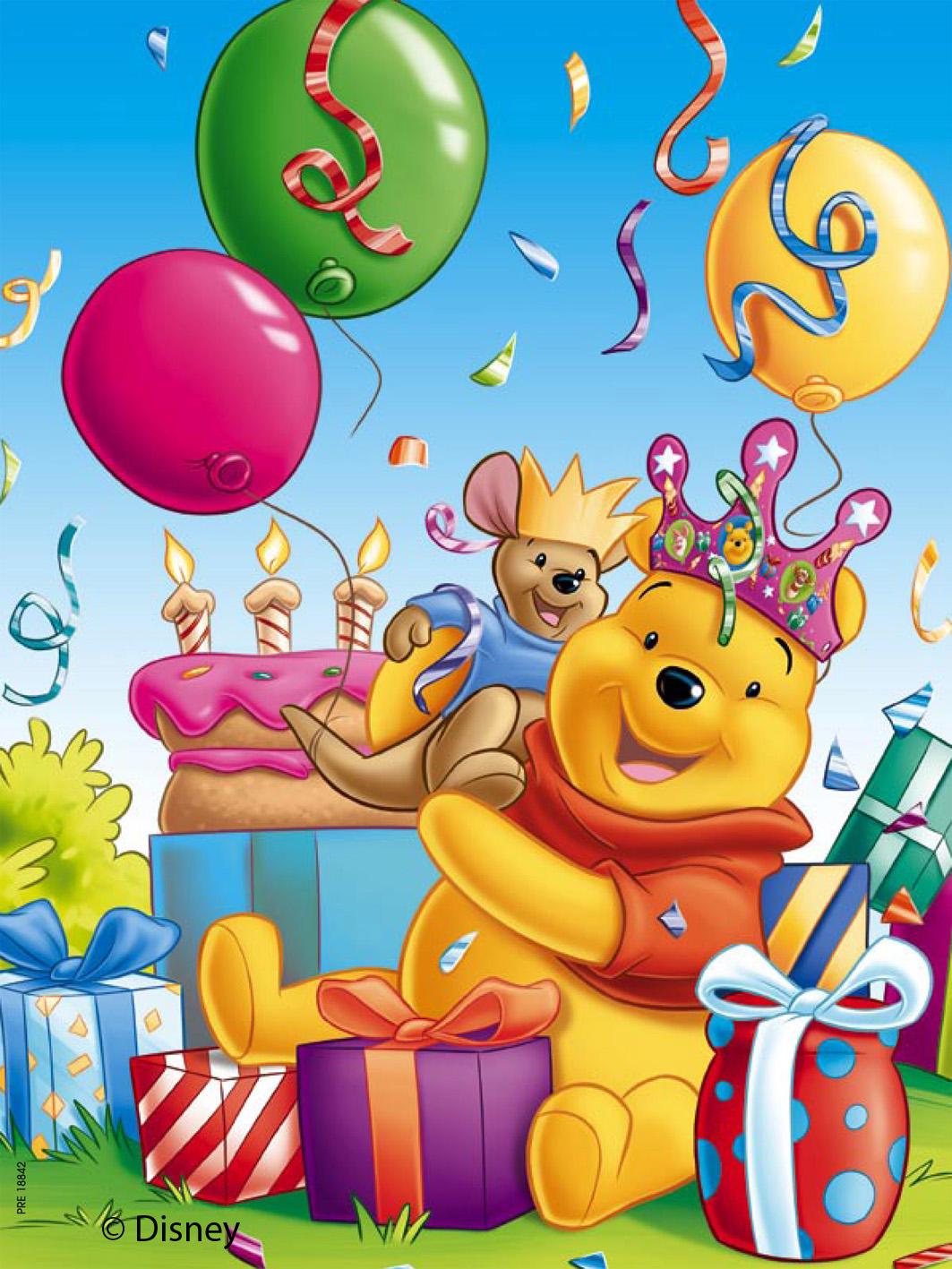 День рождения поздравления малышам