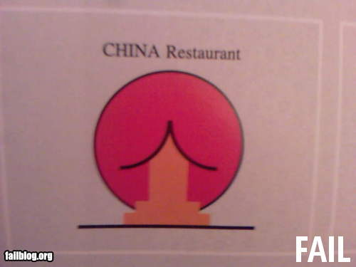 uh43048,1262037415,fail-owned-restaurant-logo-fail
