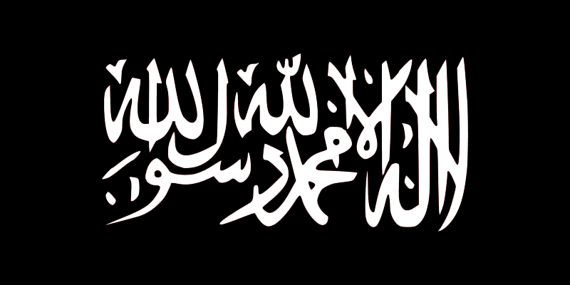 Flag of Hizb ut-Tahrir