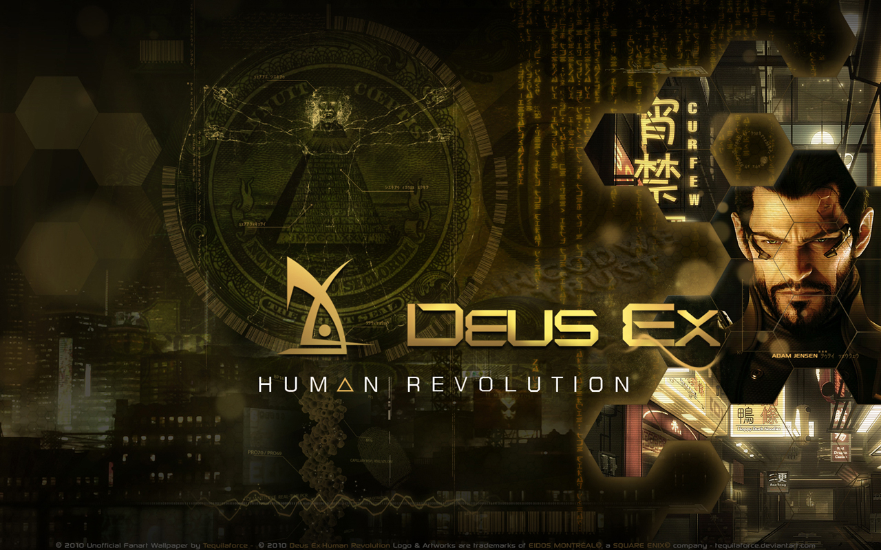Deus-Ex-Human-Revolution-Text1
