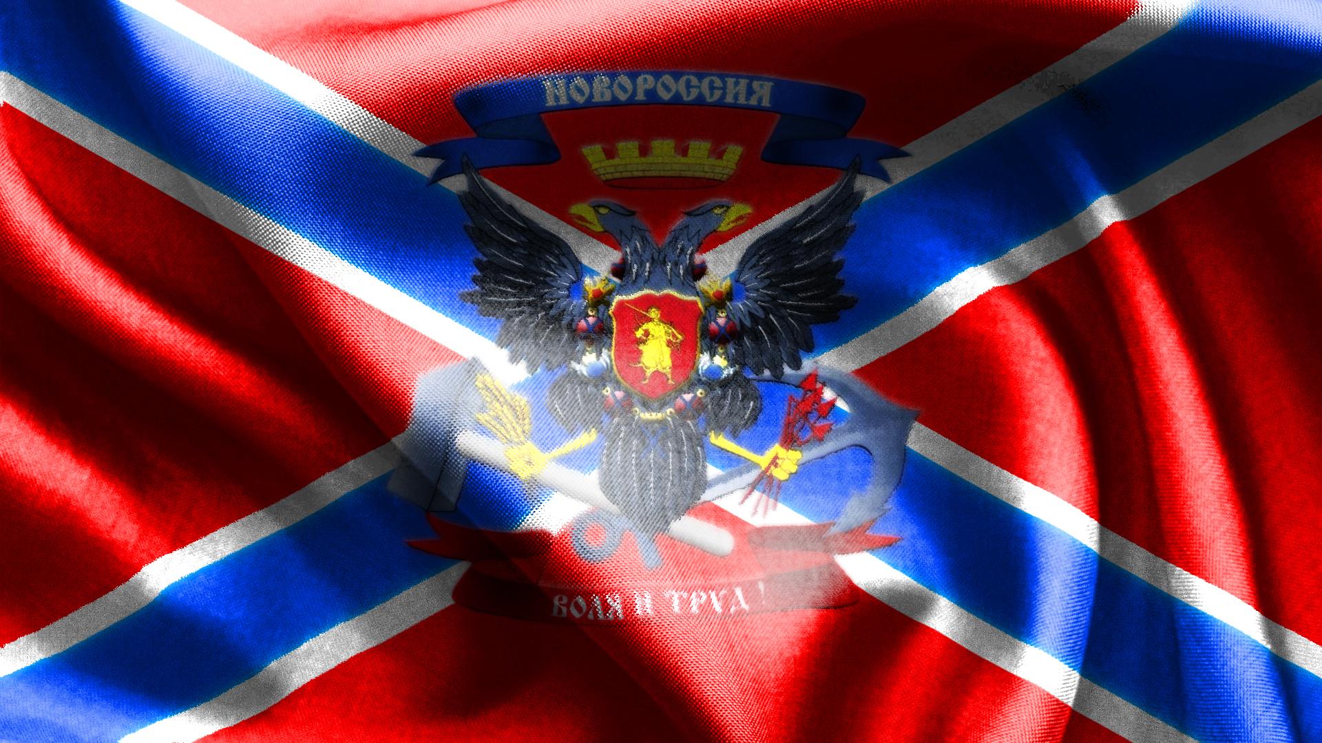 Обои для рабочего стола россии флаг
