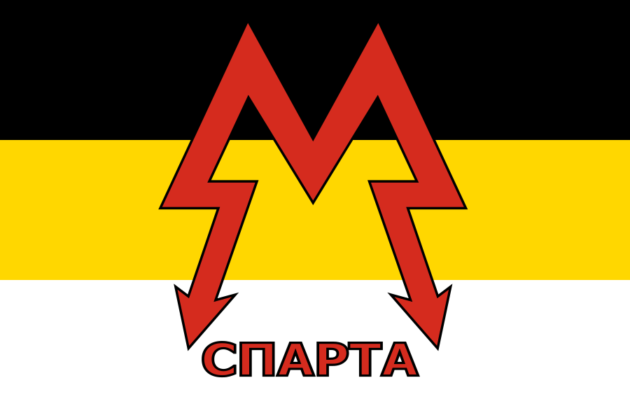 Flag of the Sparta Battalion