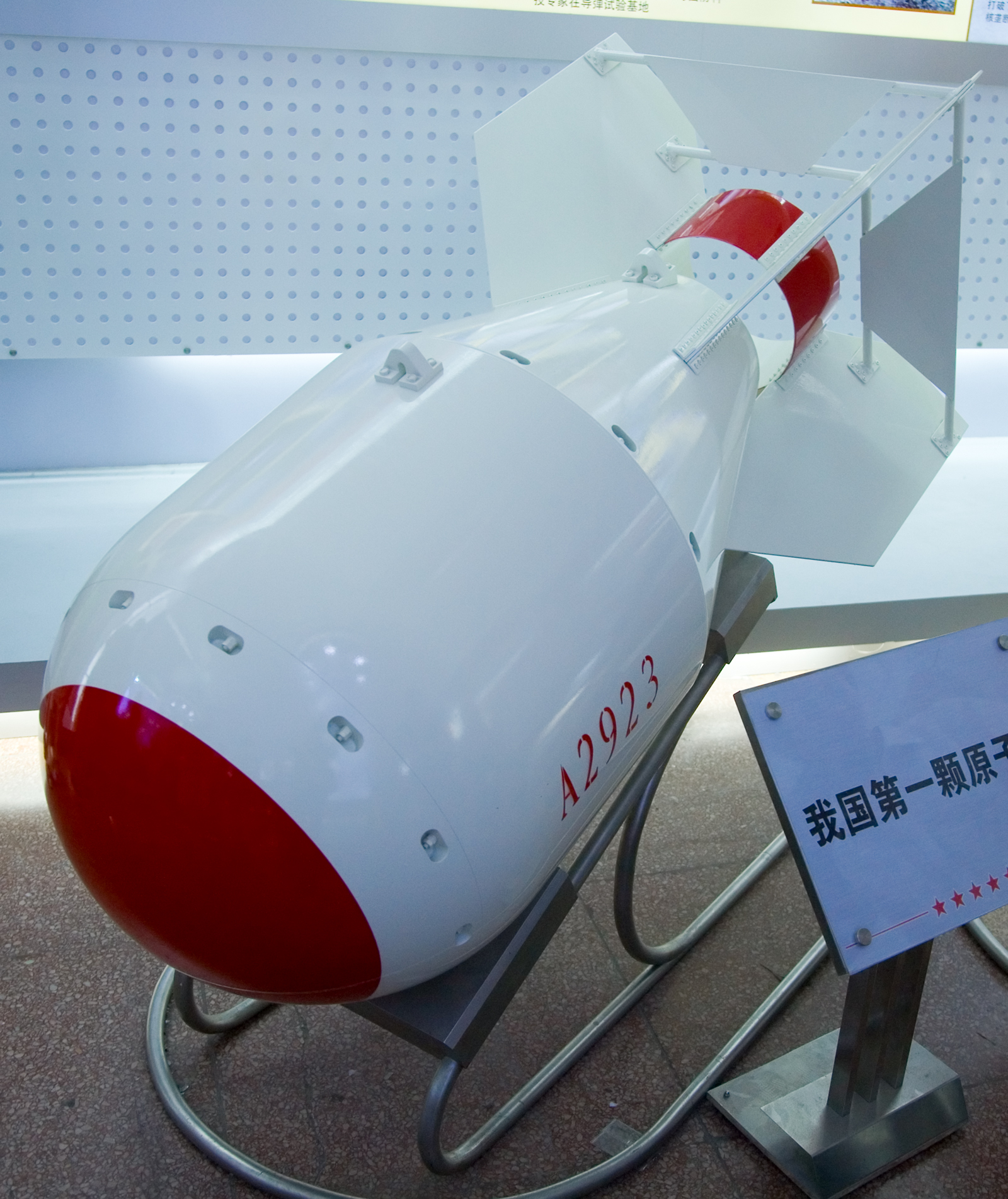 Chinese nuclear bomb - A2923