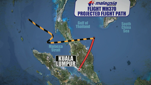 te69e4c t355bdc mh370-flight-path