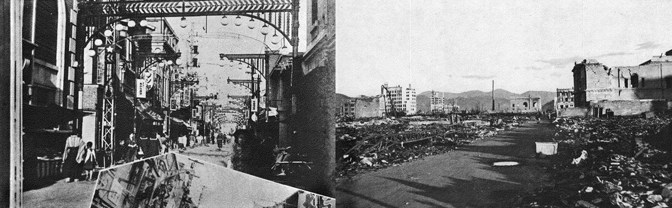 Hiroshima-before-and-after-Komiya-Street