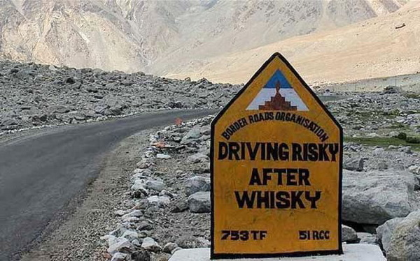 tB1HycZ Driving-risky-after-whisky