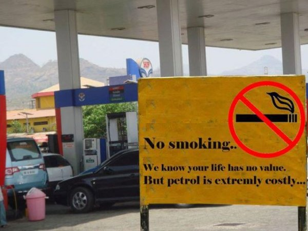 tCE7Ra0 petrol-is-extremely-costly-no-smoking-si