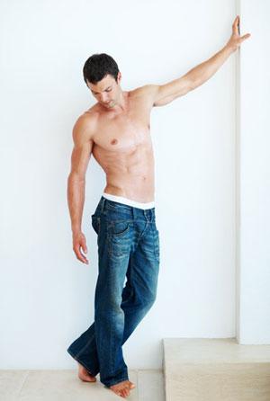 Poste ein bild welches zeigt wie es dir gerade geht for Welche jeans macht schlank