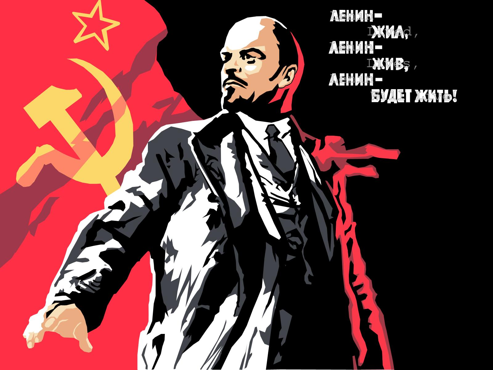 lenin restored by BigBossSnake