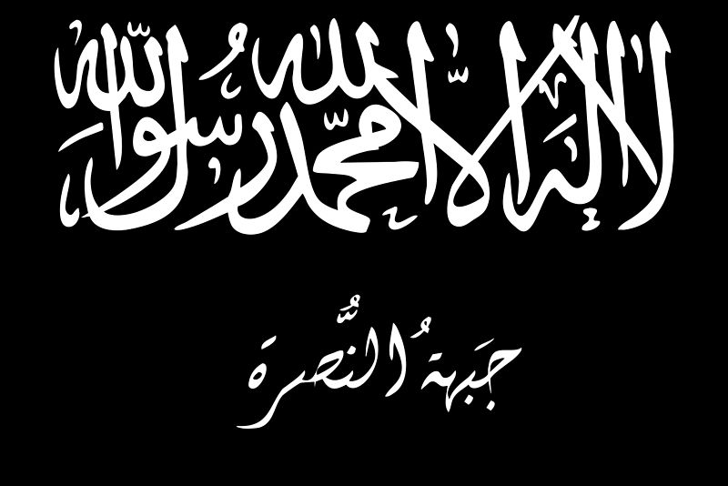 Flag of Jabhat al-Nusra