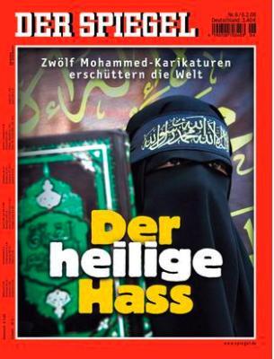 islam: die wahre religion? (seite 1615) - allmystery, Einladung