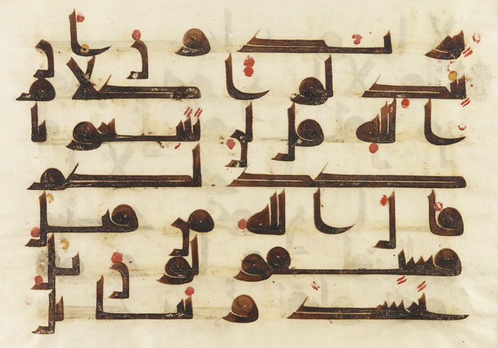 Folio from a Qur27an 288th-9th century29