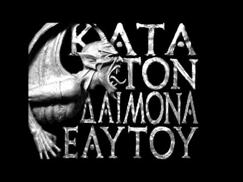 Youtube: ROTTING CHRIST - P'unchaw kachun - Tuta kachun (Lyrics In Description)