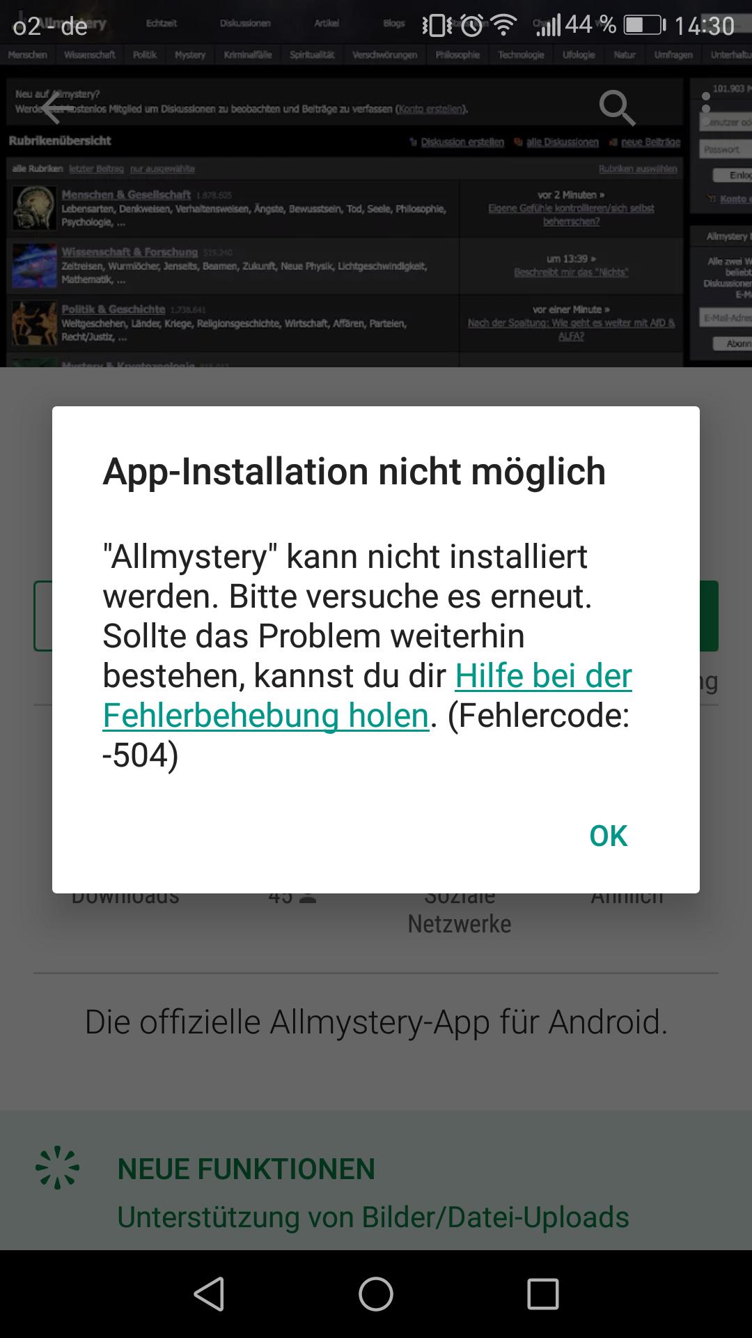 Hilfe und ideen zur allmystery android app seite 8 allmystery - Android app ideen ...