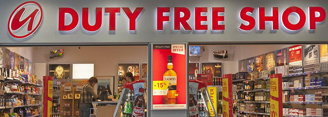 6d7c6dd58 Online Duty Free Shops - Allmystery
