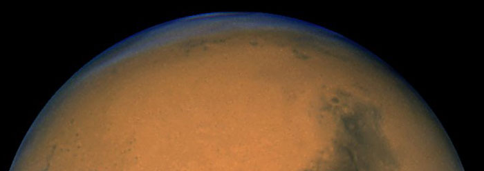 mars atmosphere wide